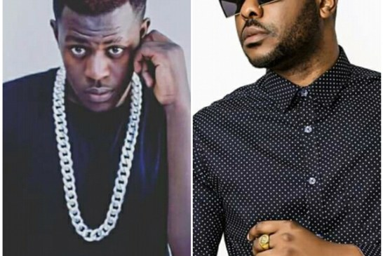 Drifta Trek Says His Music Career Started When He Did A Song With Slapdee